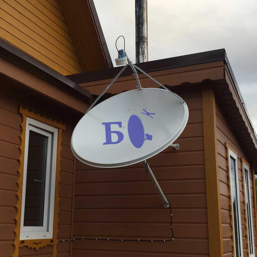 Усиление 3G интернета